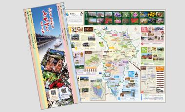 栃木市観光ガイド